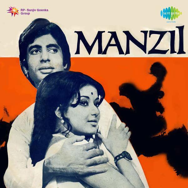 Manzil 1979 Mp3 Songs Bollywood Music