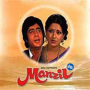 SongsPK Manzil 1979 Songs Download Bollywood Indian Movie Songs
