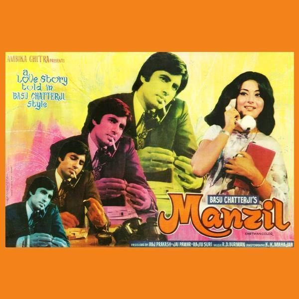 Poster of Manzil 1979 Mounted On Ceramic Tile Learning and