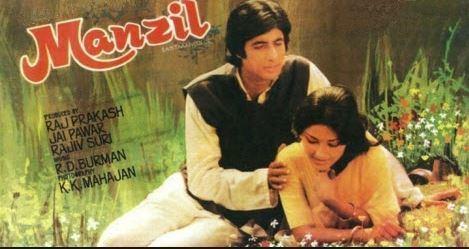 Conversations Over Chai Manzil 1979