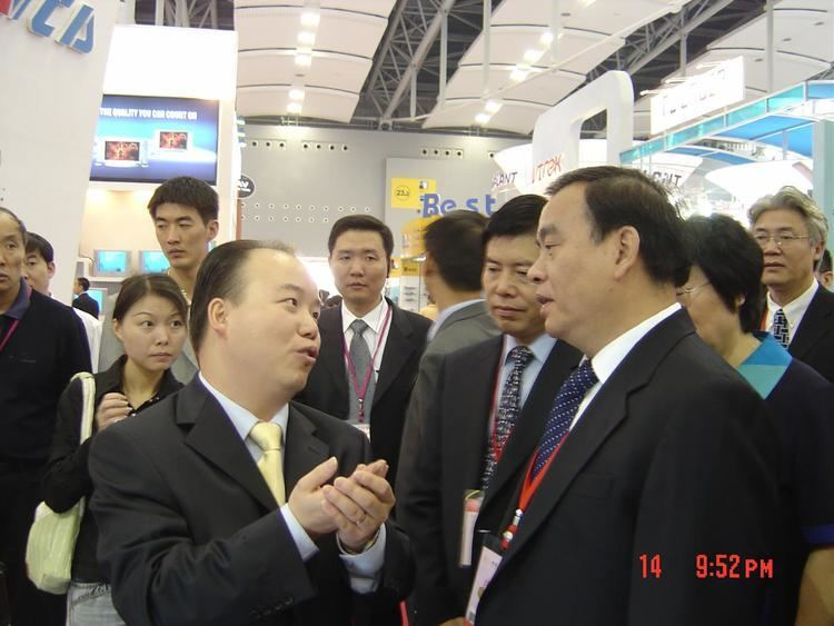 Mao Guanglie Mr Mao Guanglie as Vice Governor of Zhejiang Province visited