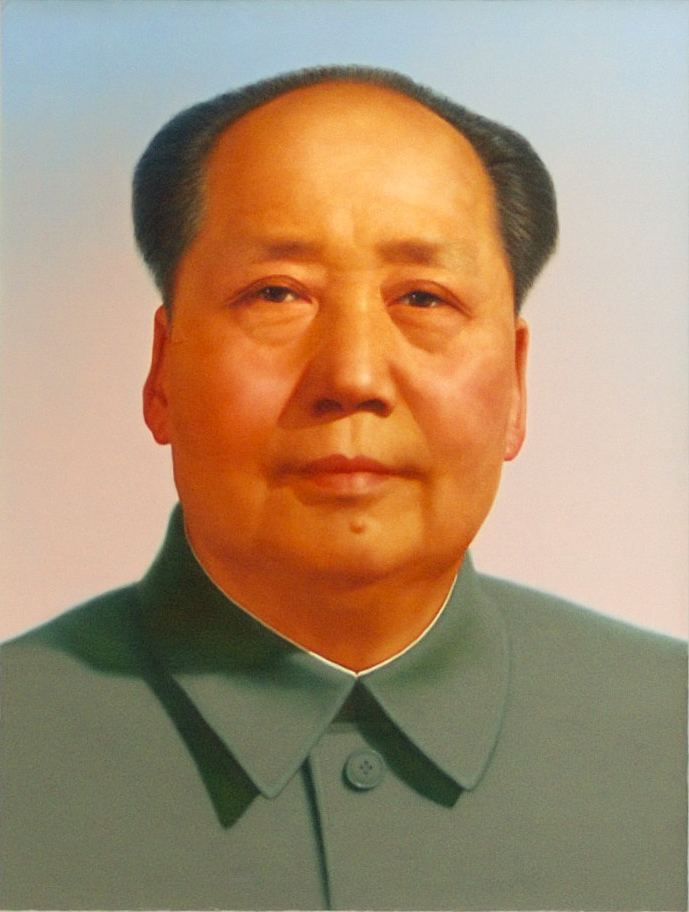 Mao Zedong Mao Zedong Wikipedia the free encyclopedia