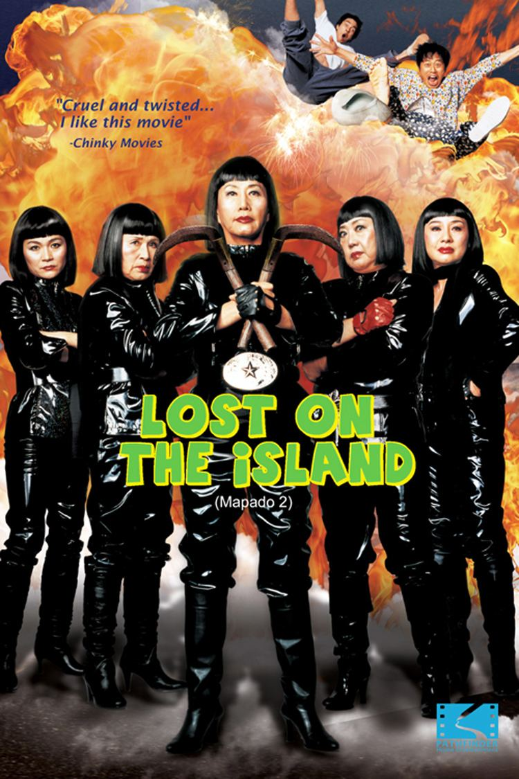 Mapado 2: Back to the Island wwwgstaticcomtvthumbdvdboxart9111803p911180