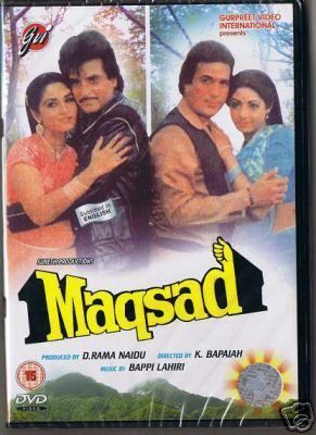 Maqsad 1984 GVI DVD