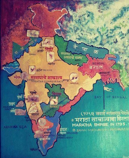 Maratha Empire Maratha Iasmania Civil Services Preparation Online UPSC amp IAS