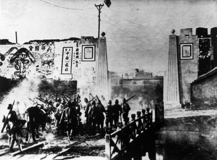 Marco Polo Bridge Incident Rape of Nanking World War II Library at Concordia International