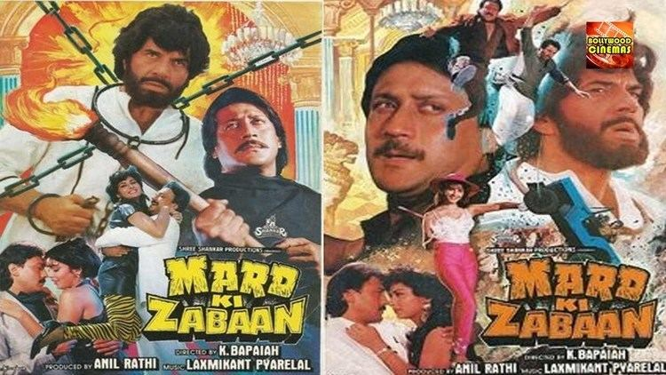 Mard Ki Zabaan 1987 Full Length Hindi Movie Dharmendra Jackie