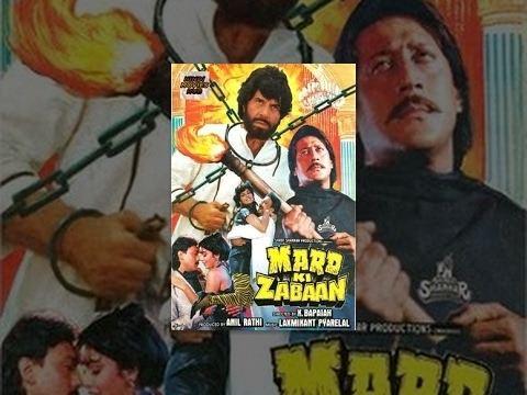 1528MB Mard Ki Zabaan Mp3 Music Download Naminorime
