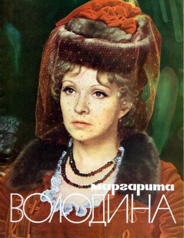 Margarita Volodina - biyografi ve filmler