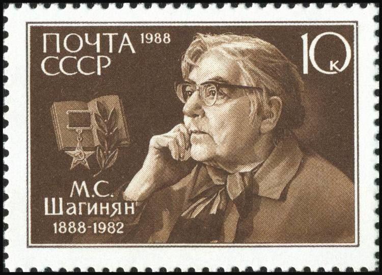Marietta Shaginyan Marietta Shaginyan Wikipedia