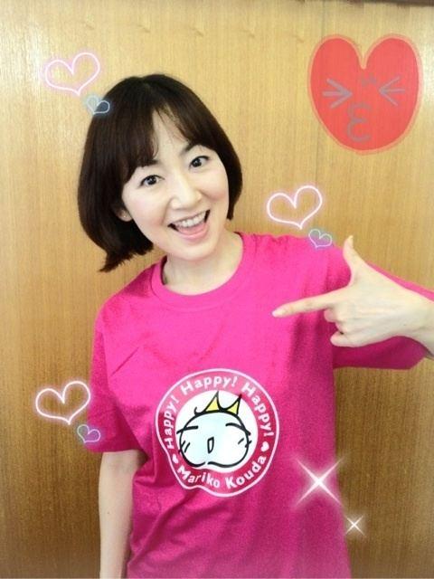 Mariko Kouda LIVE Goods official