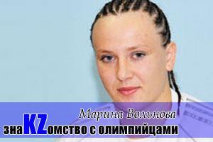Marina Volnova wwwinformkzfotoarticles20120805125403jpg