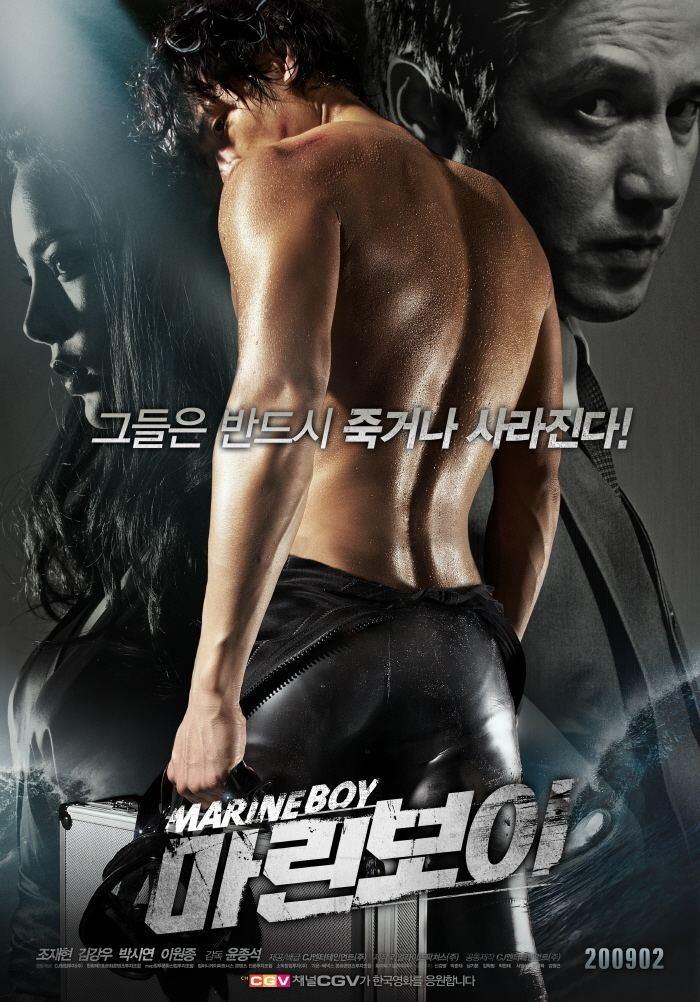 Marine Boy (film) Movie 2009 Marine Boy kdramas movies Soompi Forums
