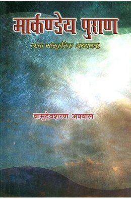 Markandeya Purana wwwexoticindiaartcomthumbnailbooks2015nzi005