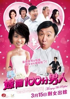 Marrying Mr Perfect movie poster