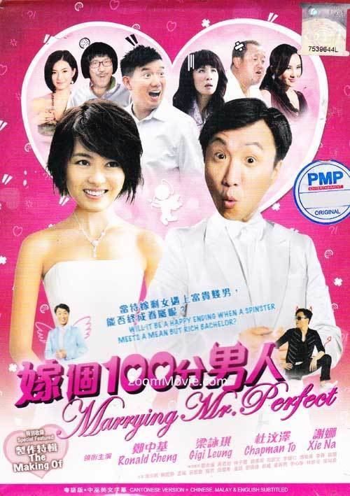 Marrying Mr. Perfect Marrying Mr Perfect DVD Hong Kong Movie 2012 Cast by Chapman To