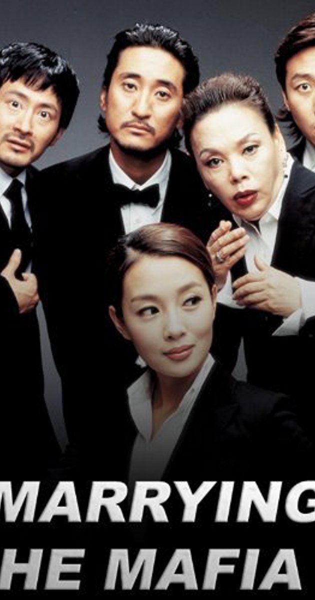 Marrying the Mafia III Gamunui buhwal Gamunui yeonggwang 3 2006 IMDb