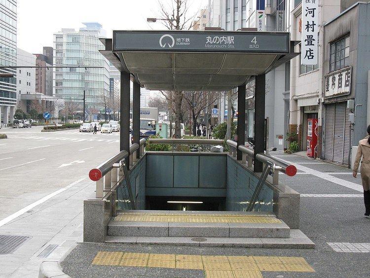 Marunouchi Station (Nagoya)