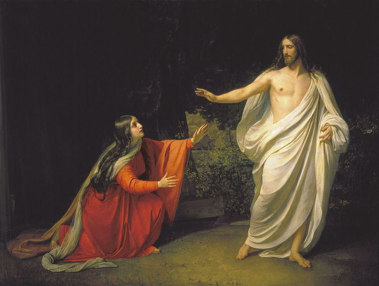 Mary Magdalene Mary Magdalene What39s in a name Christian News on