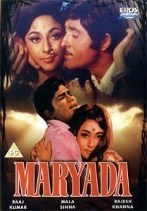 Maryada (film) movie poster