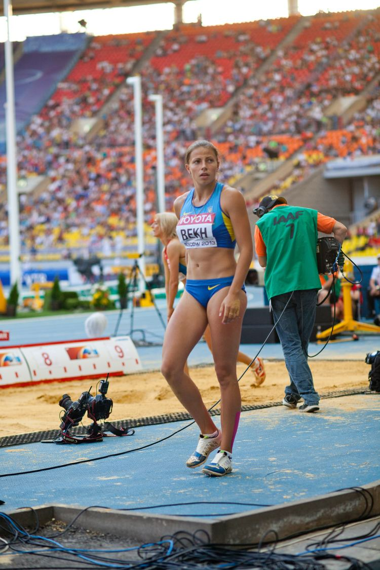 Maryna Bekh FileMaryna Bekh 2013 World Championships in Athletics 05jpg