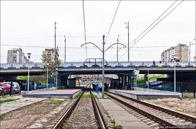 Maryny Tsvetaievoi (Kiev Light Rail)