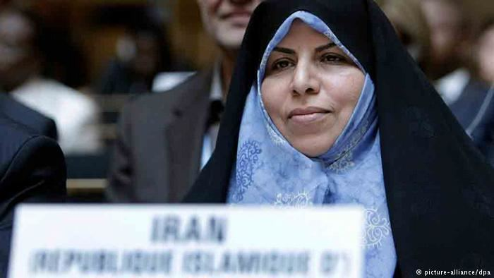 Marzieh Vahid-Dastjerdi Irans only female cabinet minister dismissed News DW
