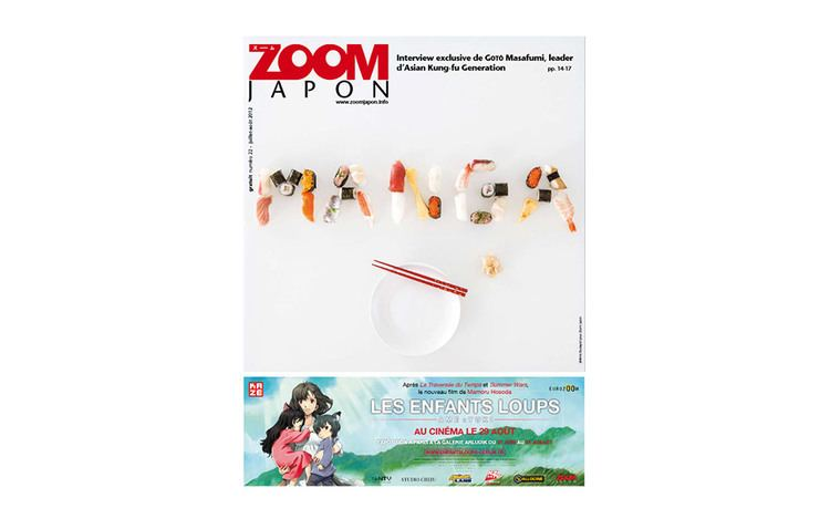 Masafumi Gotoh Interview Zoom Japan 022