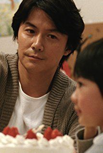 Masaharu Fukuyama Masaharu Fukuyama IMDb