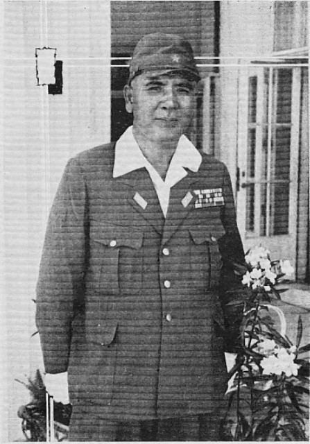 Masaharu Homma Philippines Philately Japanese Occupation