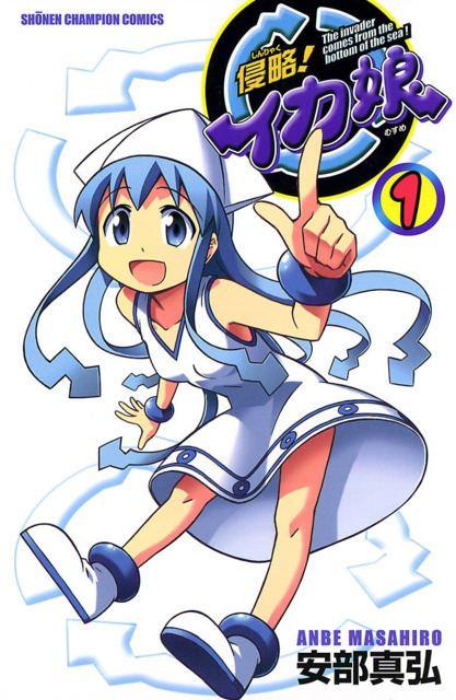 Masahiro Anbe Masahiro Anbe Person Comic Vine