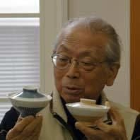Masahiro Mori (ceramic designer) wwwdesignmoricojpwebdesignmorijpgmorilastjpg