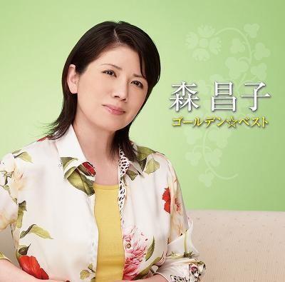 Masako Mori (singer) iyaibzAssets11023lp0016402311JPG