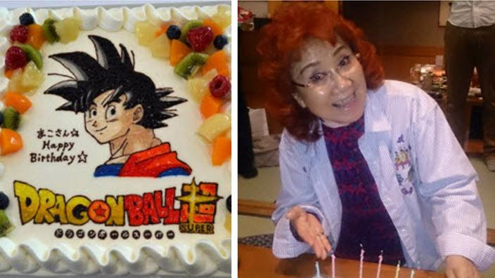 Masako Nozawa Dragon Ball Gokus voice actress turned 79 SBS PopAsia