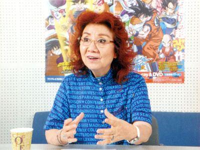Masako Nozawa Dragon Ball Kai Dragon Book Masako Nozawa Kanzenshuu