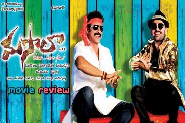 Masala (2013 film) Telugu movie review