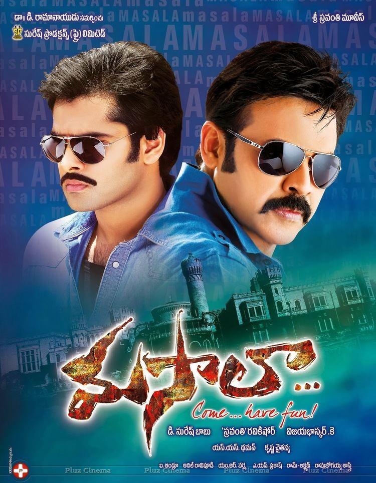 Masala (2013 film) K VijayaBhaskars Masala 2013 Movie Review Survi Reviews