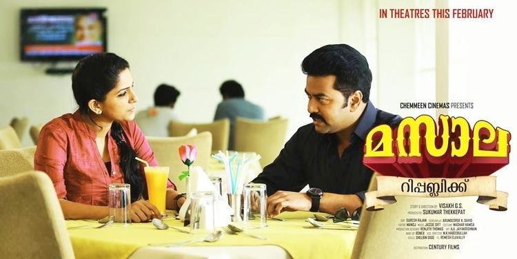 Masala Republic Masala Republic Malayalam Movie Masala Republic Movie Masala Republic