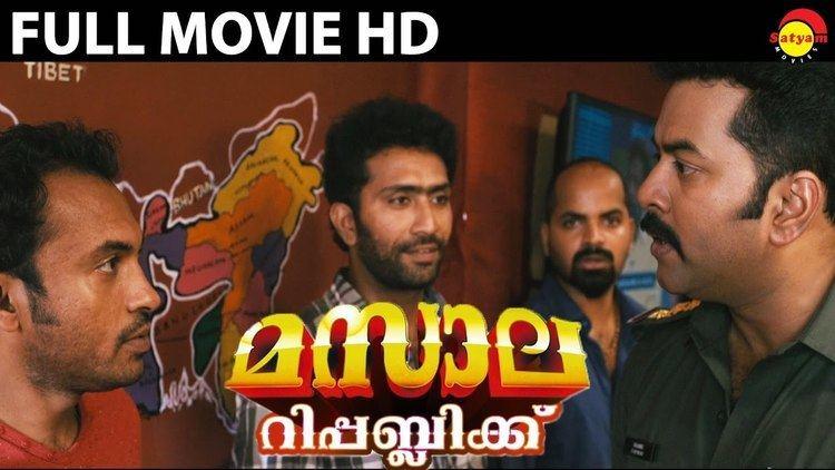 Masala Republic Masala Republic Malayalam Full Movie HD Indrajith Aparna Nair