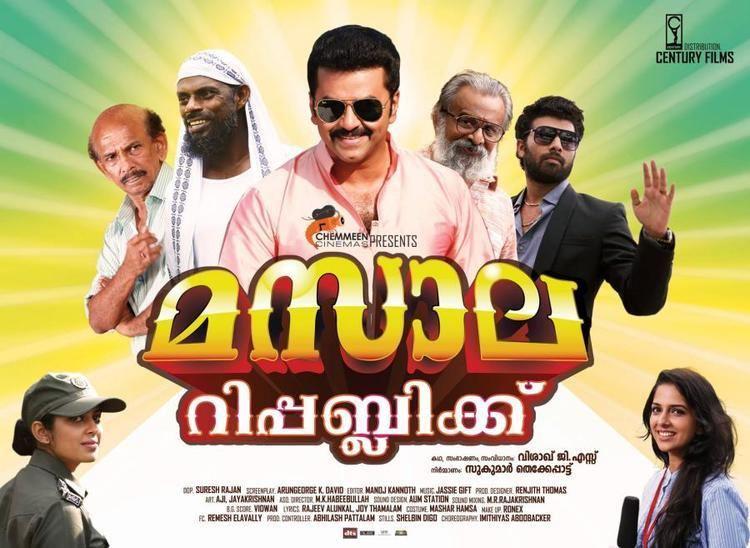 Masala Republic masala republic malayalam movie song lyrics