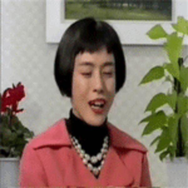 Masami Hisamoto Hissu Amoto San Airmoto Know Your Meme