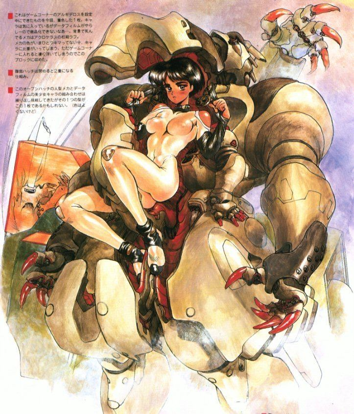 Masamune Shirow shirow26jpg