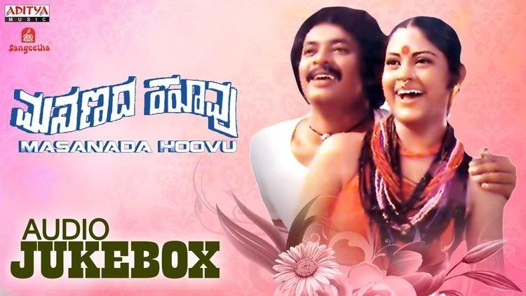 Masanada Hoovu Masanada Hoovu Kannada Movie Full Songs Jukebox Ambarish