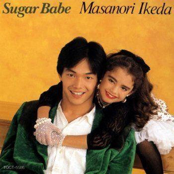 Masanori Ikeda Zero Point Masanori Ikeda Best Collection by album lyrics
