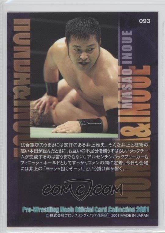 Masao Inoue 2001 ProWrestling Noah Official Card Collection Base 093