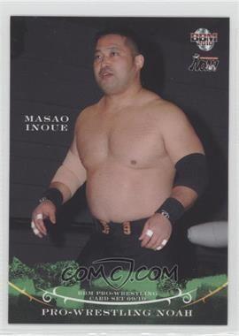 Masao Inoue 200910 BBM ProWrestling Noah 09 Masao Inoue COMC Card