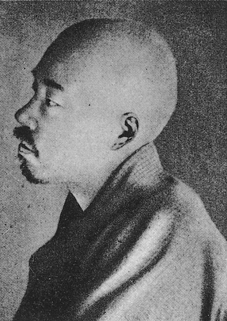 Masaoka Shiki Masaoka Shiki Wikipedia the free encyclopedia
