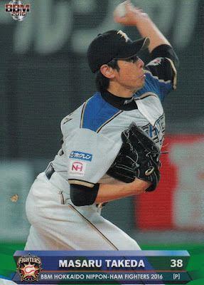Masaru Takeda Japanese Baseball Cards Masaru Takeda