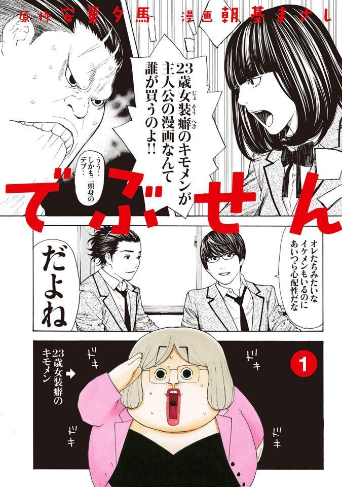 Masashi Asaki Masashi Asaki Person Comic Vine