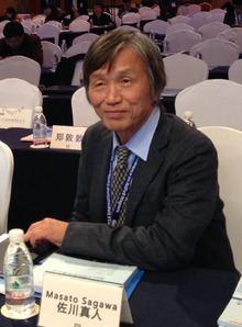 Masato Sagawa httpsuploadwikimediaorgwikipediacommonsthu